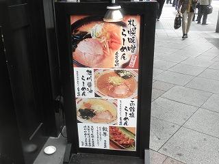 Sutomo1111_02