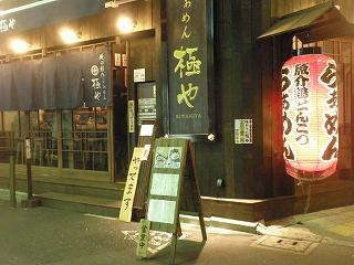 Kiwamiya1111_03