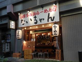 Taichan1109_04