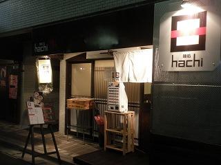 Hachi1112_04