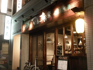 Marugo1112_05