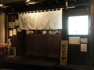 Sanbuichi1112_05
