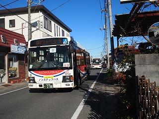 20111217018