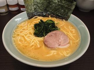 Yoshidaya1112_02