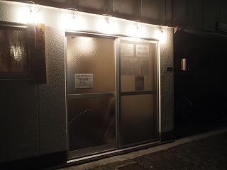 Nagata1112_04