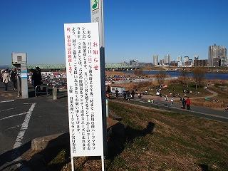 20120108003