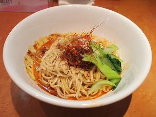 Kanfu1201_01