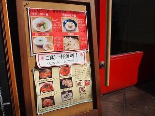 Kanfu1201_05