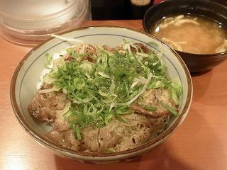 Chikara1201_01