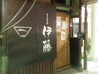 Ito1201_03