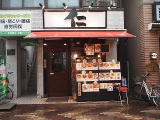 Jin1201_04