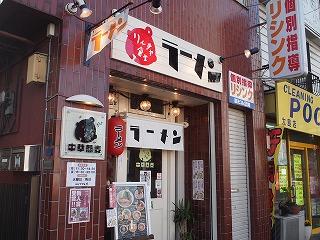 Rinsuzu1201_05