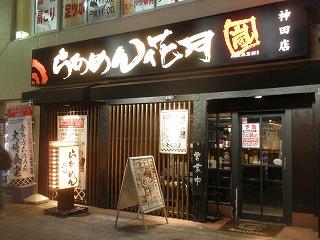 Arashi1201_03