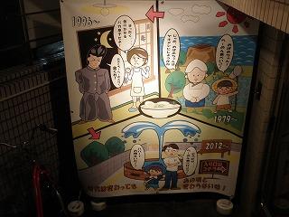 Tomomaya1202_03
