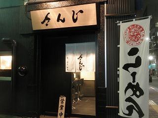 Sanji1202_03