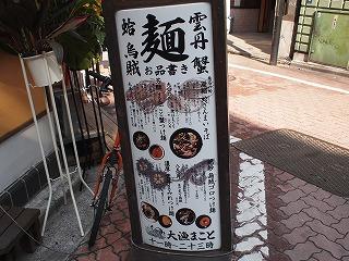 Tairyo1103_04_2