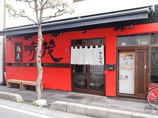 Tokisige1203_04