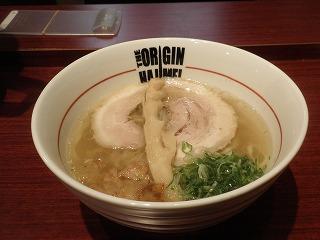Hajime1203_01