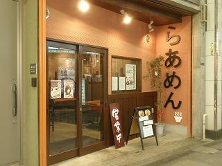 Hajime1203_03