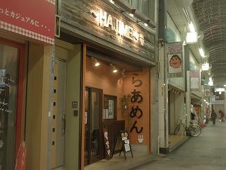 Hajime1203_04