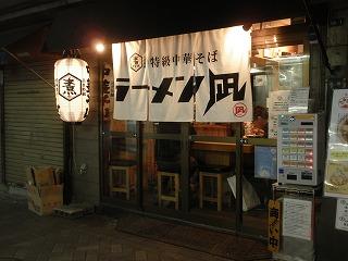 Nagi1203_03