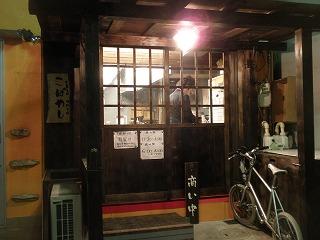 Kobayashi1204_03