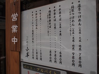 Konakara1204_05