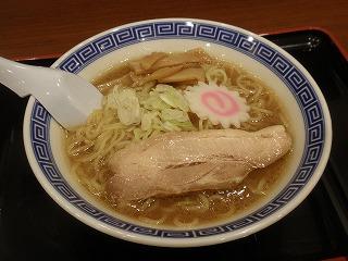 Yamagishi1205_03