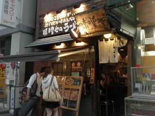 Misoya1205_03