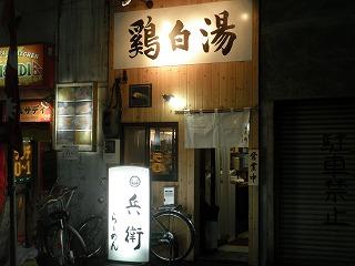 Hyoue1205_05