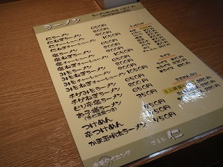Jin1205_01