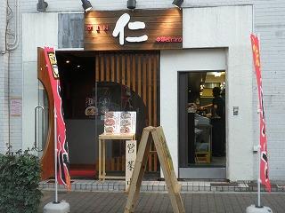 Jin1205_04_2