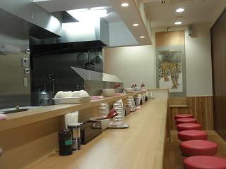 Ishikawa1205_01
