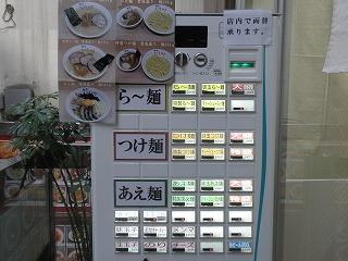 Ishikawa1205_04