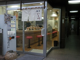Ishikawa1205_05
