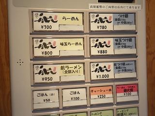 Wataru1205_05