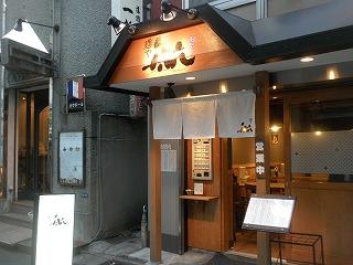 Wataru1205_06