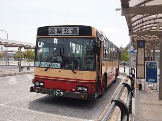 20120520002