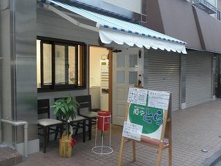 Tora1205_05