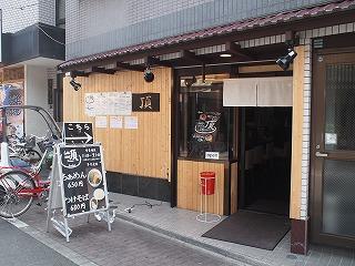 Itadaki1205_03