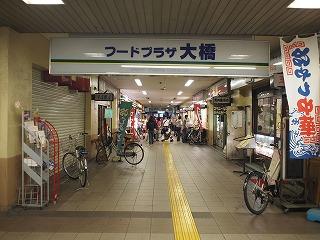 Sea1205_07