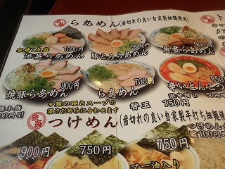 Shibuhide1205_01_2