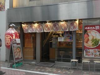 Shibuhide1205_04_2