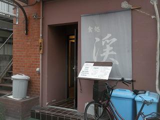 Kei1205_05