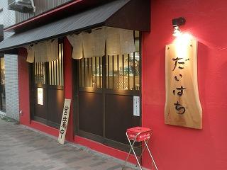 Daihachi1205_05