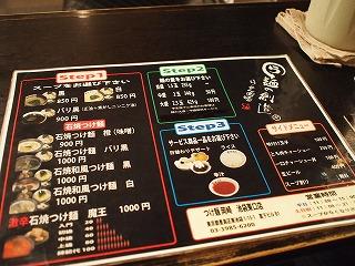 Okazaki1206_01