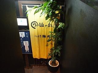 Okazaki1206_06