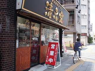 Seiroku1206_05