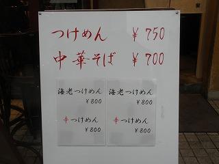 Suzuran1206_02