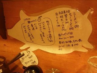 Kawabe1207_01